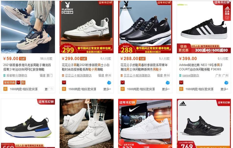 Link shop order giày nam Quảng Châu